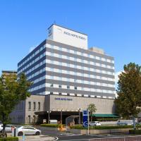 Matsue Excel Hotel Tokyu
