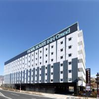 ホテルルートイングランド上田駅前、上田市のホテル