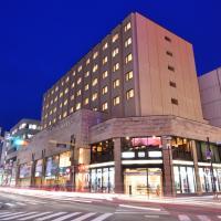 ホテルロイヤル盛岡、盛岡市のホテル