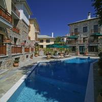 Maritsas Hotel & Suites, hotel in Portaria