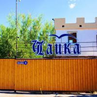 Baza Otdykha Chaika, отель в Цимлянске
