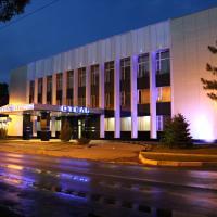 Hotel Grant, отель в Каменске-Шахтинском