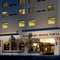 The Davenport Tower, Autograph Collection, hotel in Spokane