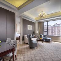 The Sebel Xining-Managed By Sofitel, отель в городе Синин