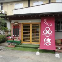 Iris Yu, hotel in Hiraizumi