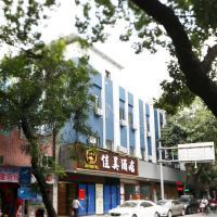 JIAMEI Hotel GuangZhou, hotel di Guangzhou