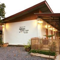 OldTown Boutique House Sukhothai