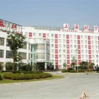 Shanghai Airlines Travel Hotel, hotel near Shanghai Pudong International Airport - PVG, Shanghai