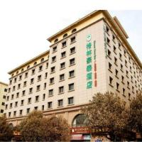 GreenTree Inn Shandong Qingdao Wuyishan Road Jiashike Shopping center Business Hotel, отель в городе Huangdao