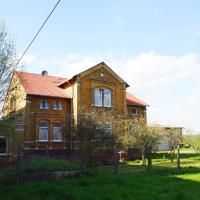 ALBIG - Alte Mühle