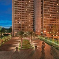 DoubleTree by Hilton Hotel & Suites Houston by the Galleria, отель в Хьюстоне