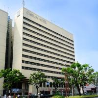 Chisun Hotel Kobe, отель в Кобе