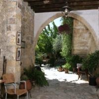 Nicolas and Maria's Cottages