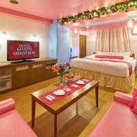 Hotel Blan Chapel Christmas Narita (Love Hotel), hotel near Narita International Airport - NRT, Narita