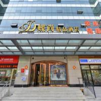 WISDOM Boutique Hotel – hotel w Pekinie