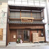 Guesthouse Mikkaichi, hotel near Komatsu Airport - KMQ, Komatsu