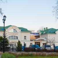 Old Estate Hotel & SPA, отель в Пскове