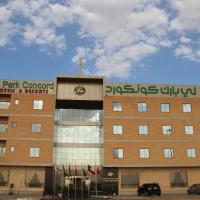 Le Park Shaqra, hotel em Shaqra