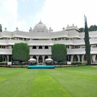 Vivanta Aurangabad, Maharashtra, отель в Аурангабаде