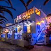 Syros Atlantis, ξενοδοχείο στη Βάρη