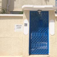 Maison Karim, hotel in Nabeul