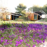 Centro de Agroecologia y Medio Ambiente de Murcia, hotel en Bullas