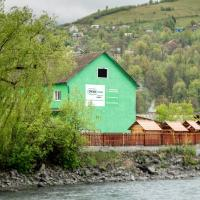Dream Hostel Carpathians Rakhiv, готель у Рахові