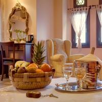 Ξενώνας Ίρις, ξενοδοχείο στην Τσαγκαράδα