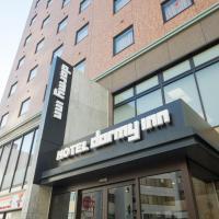 Dormy Inn Himeji Natural Hot Spring, hotel in Himeji