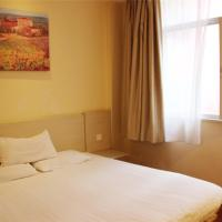 Hanting Hotel Qinhuangdao Wenhua Road Taiyang City, hotel in Qinhuangdao