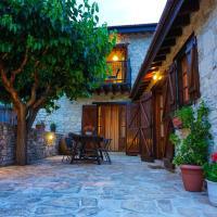 Omodos Village Houses, hotel in Omodos