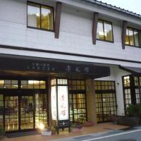 五箇山溫泉赤尾館旅館,南礪的飯店