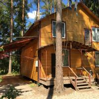 Vyritskie Tarkhany Holiday Home