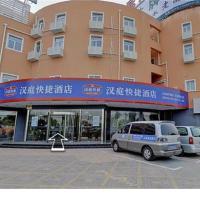 Hanting Hotel Shanghai Hongqiao Railway Station Huqingping Highway