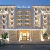 Volos Palace, ξενοδοχείο στον Βόλο