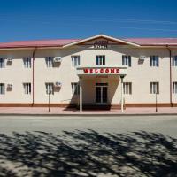 Asem Hotel, hotel en Nukus