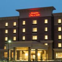 Hampton Inn & Suites - Cincinnati/Kenwood, OH, hotel in Cincinnati