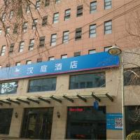 Hanting Express Tianjin Binjiang Road, hotel in Tianjin
