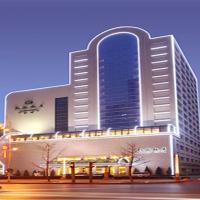Kerren Hotel Dalian, отель в городе Jinzhou