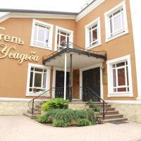 Usadba Hotel, hotel in Orenburg