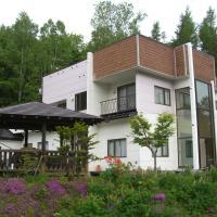 Coro Coro, hotel in Biei