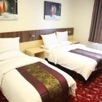 Cambridge Hotel, hotel in Huddersfield