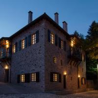 Hotel Archontiko Anyfanti, ξενοδοχείο στη Ζάτουνα