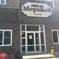 Morskoy Hotel