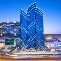 布爾迪拜城市四季酒店,杜拜的飯店
