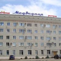 Hotel Medvedica