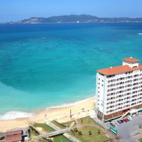 ベストウェスタン沖縄幸喜ビーチ、名護市のホテル