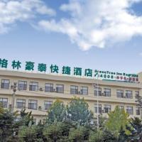 GreenTree Inn Liaoning DaLian JinZhou Ansheng Plaza Heping Road Sky Train Station Express Hotel