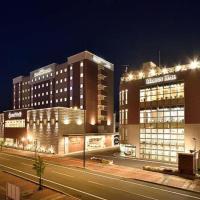 Hotel WBF Grande Asahikawa, hotel in Asahikawa