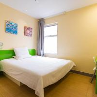 Hi Inn Dalian Malan Square, hotel near Dalian Zhoushuizi International Airport - DLC, Dalian